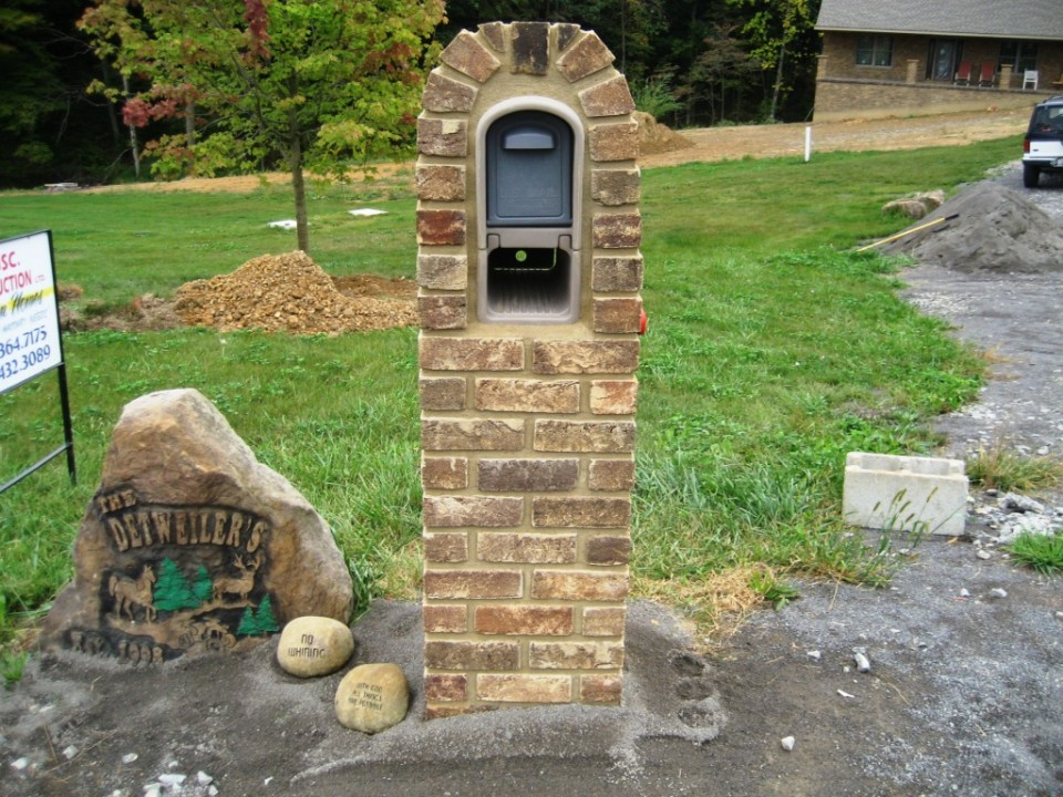 our own brick mailbox